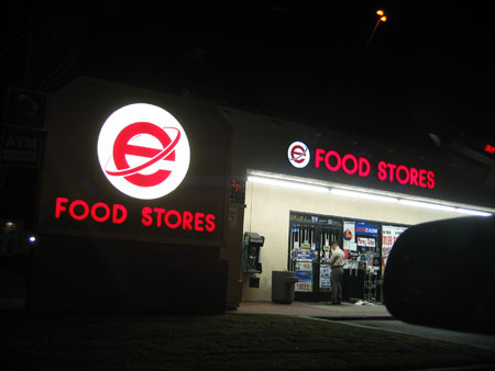 Internet Explorer Logo Food Store